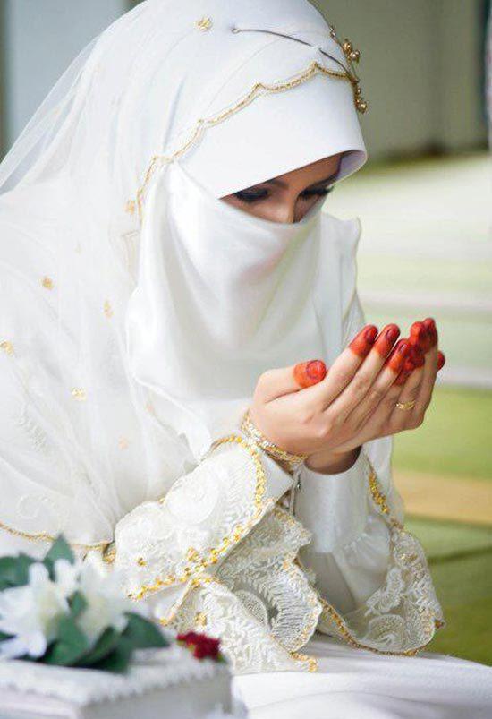 Je cherche une femme musulmane en france