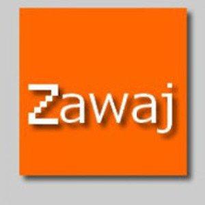 Site de rencontres pour mariage musulman
