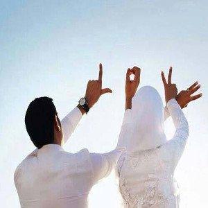Site de rencontre mariage algerie