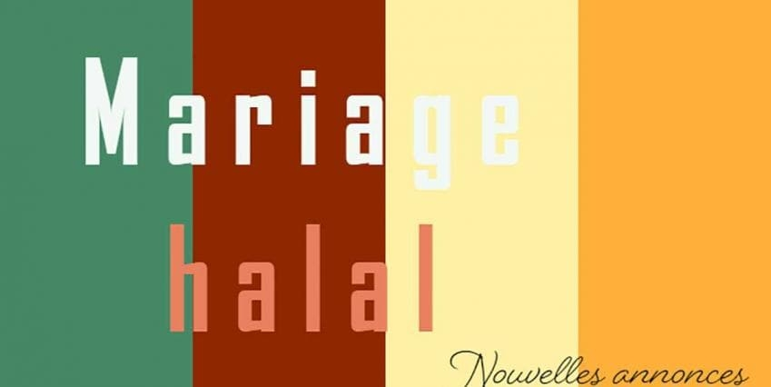 Mariage  inchallah  cette annee 2020