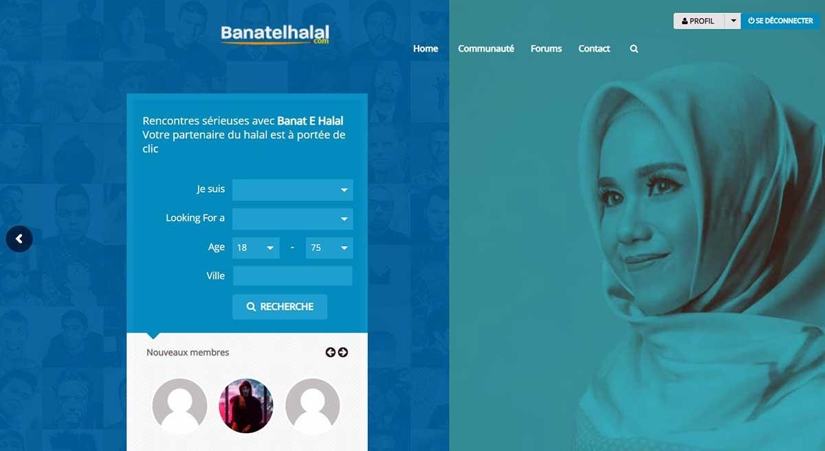 Annonces pour mariage sur le site Banat El Halal