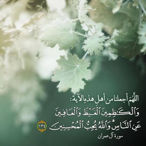 Mariage halal inchallah