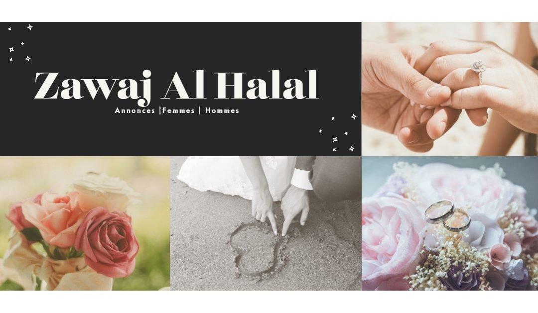 Informations sur les nouveautés sur Zawaj Al Halal