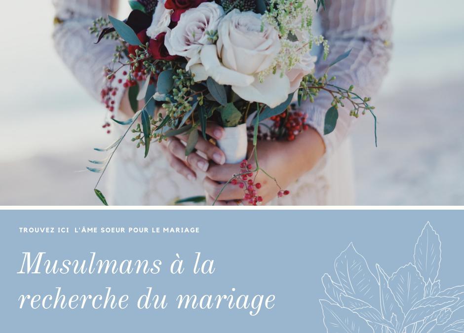 Nouvelles améliorations sur le site du mariage musulman