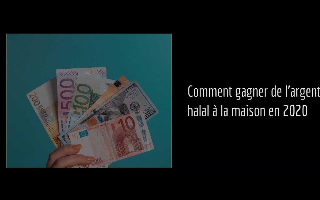 4 idées pour gagner de l'argent halal à la maison en 2020